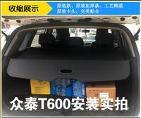 Accessories for ZOTYE T600 2014 2015 2017 2018 cargo blind cover parcel shelf shade trunk liner screen retractable boot cover