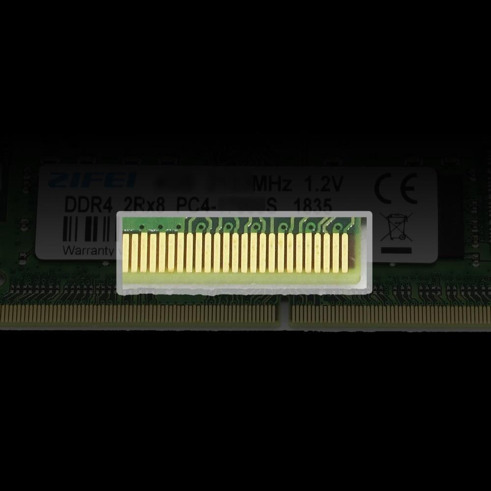 DDR4NBLV