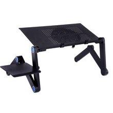 Портативная Регулируемая подставка для ноутбука, подставка для ноутбука, алюминиевый стол, держатель для ноутбука, кровать, столик для ультрабука, нетбука, планшета с ковриком для мыши