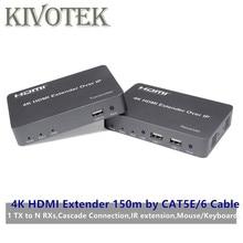 4K HDMI/USB Extender émetteur récepteur 150m par CAT5E/6 adaptateur câble réseau UTP connecteur, 1TX NRXs pour HDTV PC livraison gratuite