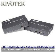 4K HDMI/USB extensor USB transmisor receptor 150m por CAT5E/6 adaptador de red de Cable de conector UTP... 1TX NRXs para HDTV PC envío gratis