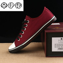 High Quality Men Canvas Shoes 2018 Fashion Low top Men's Casual Shoes Breathable Canvas Man Lace up Brand Shoes Black White Red