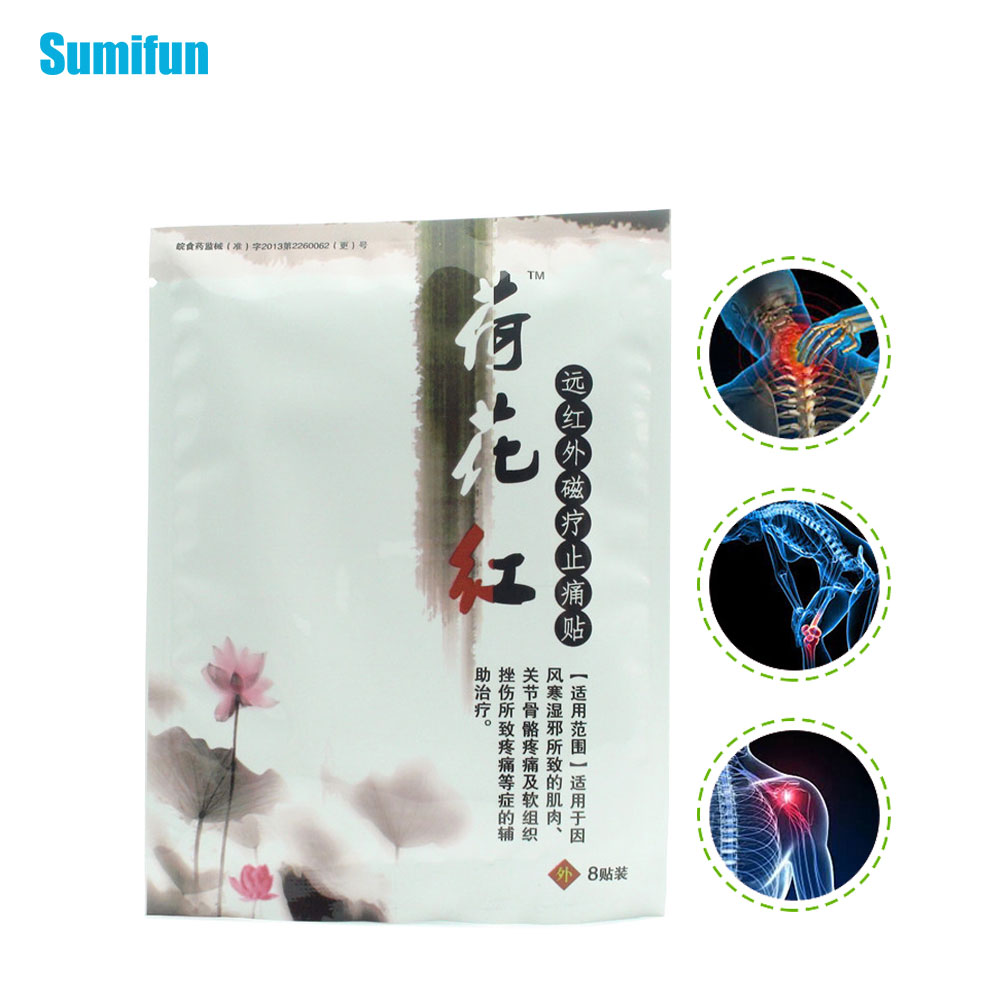48Pcs/6Bags Chinese Pain Relief Orthopedic Patch Medical Muscle Aches Pain Relief Patch Muscular Fatigue Arthritis K00606