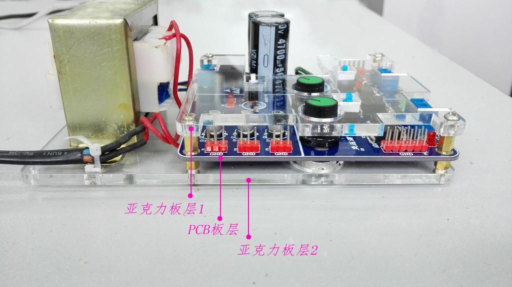 The linear power module AC DC DC positive and negative voltage stabilizer module 220V is positive and negative 5V3.3V+ 12v adju