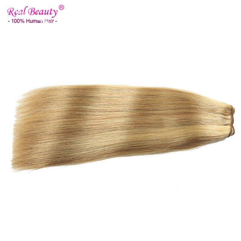 hair weave (144)