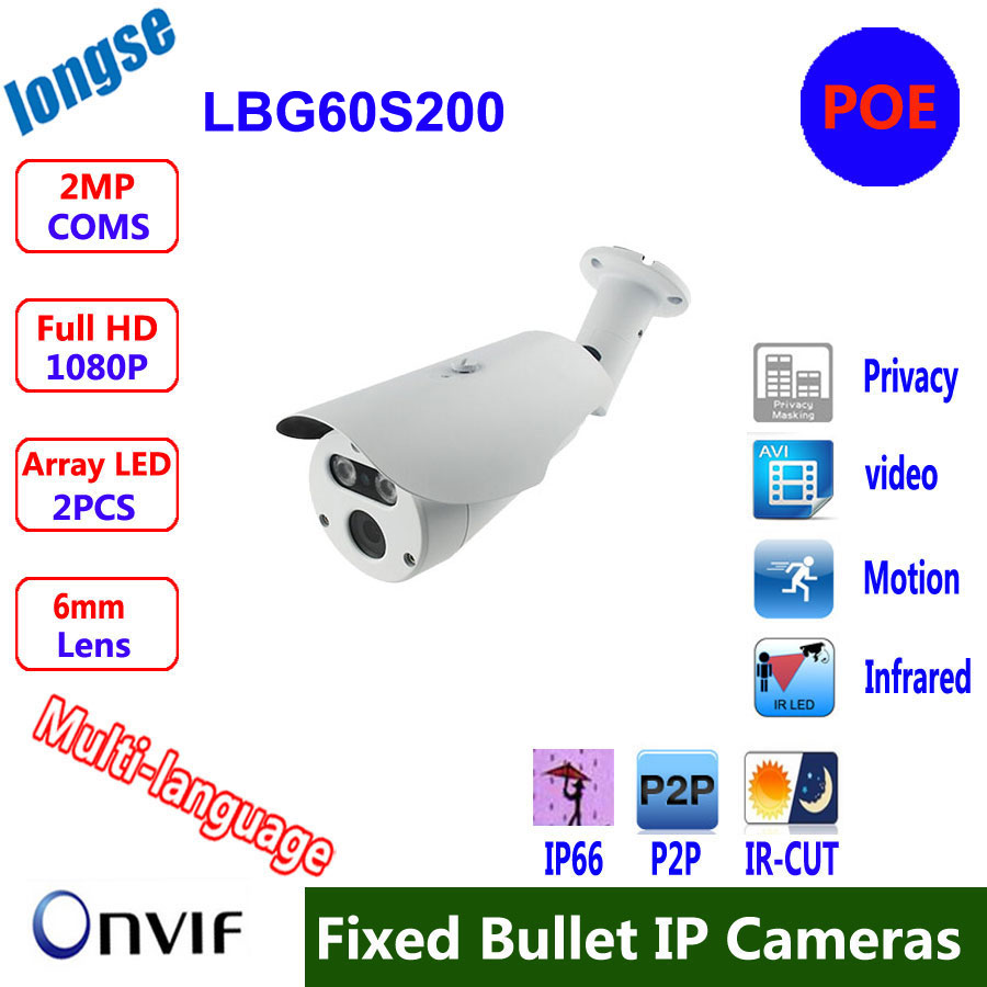 WDR IP Camera with bracket 2MP 1080P 6mm Lens Waterproof IP66 2pcs Array led motion detect