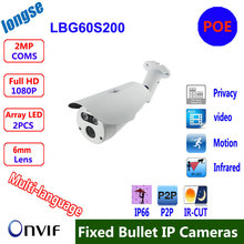 WDR  IP Camera with bracket 2MP 1080P 6mm Lens Waterproof IP66 2pcs Array led  motion detect,Aluminum alloy shell