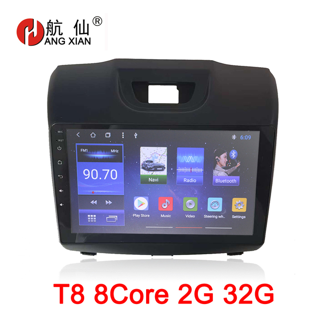 9 Android 81 Octa 8 Core 2g Ram 32g Rom Car Radio For Chevrolet
