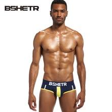 7bbdc0de2d 4 unids lote BSHETR marca moda hombres ropa interior suave calzoncillos bragas  de algodón masculinas