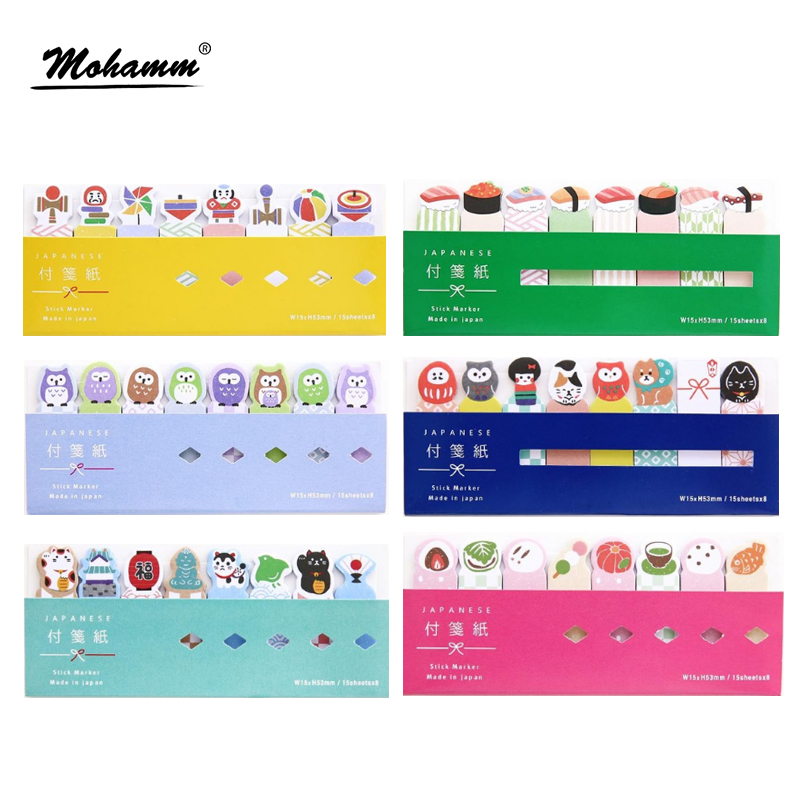 Kawaii Cute Planner Marker Memo Pad Sticky Notes Bookmark Paper Index Office School Supplies Stationery