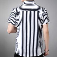 striped men short sleeve PU27