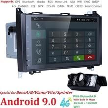 2 GRAM 4G wifi 2din без DVD gps головное устройство для Mercedes Benz B200 A B Class W169 W245 Viano Vito W639 Sprinter W906 Bluetooth радио