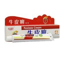 ใหม่ 2019 100% ต้นฉบับที่มีประสิทธิภาพ Professional จีน Ointment Psoriasi Eczma ครีมรักษาโรคสะเก็ดเงิน Original จาก