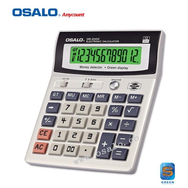 Os 2000 Money Director Led Display Green Light Desktop Calculator Cashier Size Calculadora Office School Hesap Makinesi