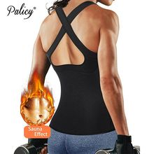 733858b739d32 (Ship from US) Palicy Back Shapewear Slimming Thermo Camisole Hot Slim Belt  Neoprene Body Shaper Vest Sweat Sauna Waist Trainer Corset  USPS