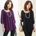 Fashion plus size summer blouses black purple chiffon blusa lantern sleeve o-neck women tops shirt for fat blusas feminina