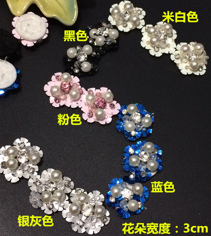 Small Size Beads: 10pcs Small Size Beaded Crystal Diamond Plum Flower Shoes