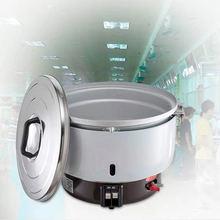 Коммерческая газовая мультиварка рисоварка для открытого огня