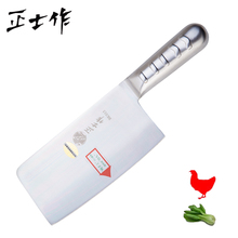 Factory price stainless steel kitchen knives chopping  fruit  gift  chef  knife cut bone  chop bone knife free shopping