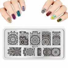 New Design 6x12cm QJ-L Series Nail Art Templates Stamp Polish Squishy Flowers Patterns Stencils For Steel Nails Stamping Plates