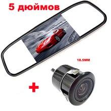 5 «TFT ЖК-Монитор Заднего Резервная камера + 18.5 мм Автомобильная Камера Заднего Вида HD CCD 170 Угол Объектива ночного видения Авто система парковки