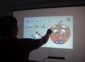 Image 3 - Folha capacitiva do toque dos pontos reais 20 do toque, filme interativo da folha do toque de 42 polegadas