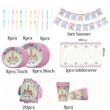 70pcs/set Unicorn Party Tableware 8 Guests Banner Napkin Tablecloth Baby Shower Kids Favor 1st 2st 3st Birthday Party Supplies