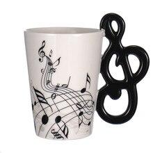 Creative Guitar Ceramic Cup Personality Music Note Milk Juice Lemon Mug Coffee Tea Cup Home Office Drinkware Unique Gift 300ml