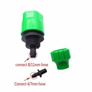 Image 2 - Адаптер для быстрого соединения, 2 шт., лента для капельного орошения, коннектор для шланга с колючим соединителем 1/4 дюйма, садовые инструменты для полива
