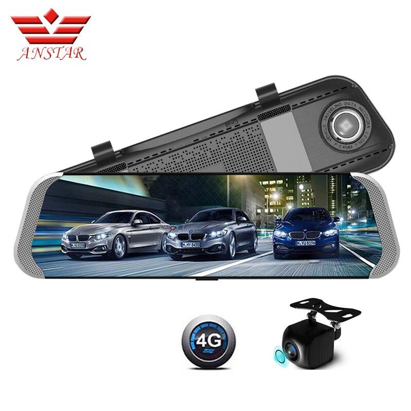 ANSTAR dvr камера HD 1080 P 4G ADAS 10 зеркало заднего вида регистратор колонки для автомобилей зеркала gps навигатор регистраторы