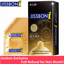 Jissbon Super Long Last Condom Plus Size Dick Cock Ring Silicon Penis Sleeve Sex Toys Extra Lubricated Long Love Condoms for Men