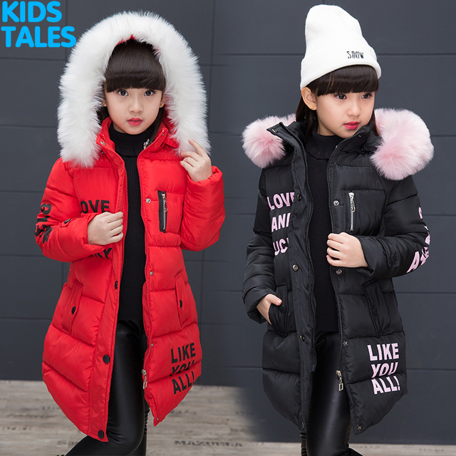 4eace23bb 2017 Autumn Winter jacket for girls clothes Cotton Padded Hooded ...