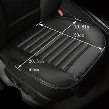 أربعة مواسم العام سيارة وسائد للمقعد وسادة سيارة التصميم غطاء مقعد السيارة لبنز أ B180 C200 E260 CL CLA G GLK300 ML S350