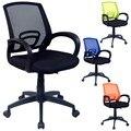 Factory direct saling New Modern Executive Ergonomic High Back Computer Desk Office Chair Adjustable  CB10061