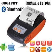 58 мм Портативный беспроводной Bluetooth i термальный принтер, печать штрих-кодов на вынос, печать билетов на вынос, Поддержка Windows IOS Android
