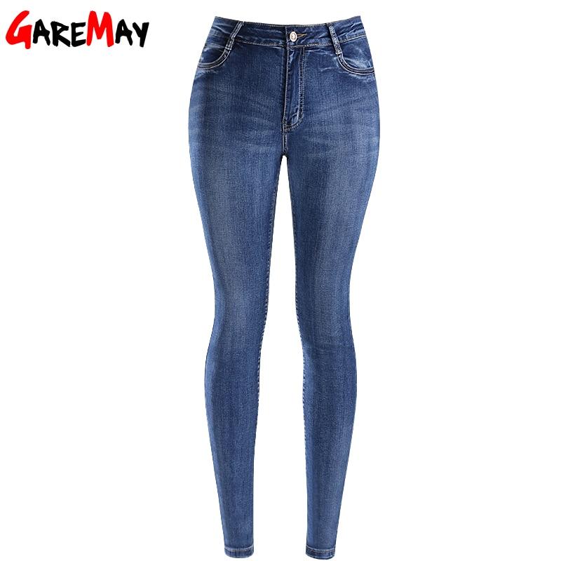 Elastic Jeans For Women Pencil Pants 2017 Simple Long Taille Haute Jeans Femme Skinny Pantalones Mujer Clothing GAREMAY 1708 elastic skinny pencil jeans for women