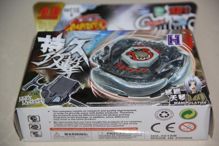 1pcs-BEYBLADE-Metal-Fusion-BB-116-Screw-Lyra-ED145MF-Booster-Pack-NEW-M088 (1)