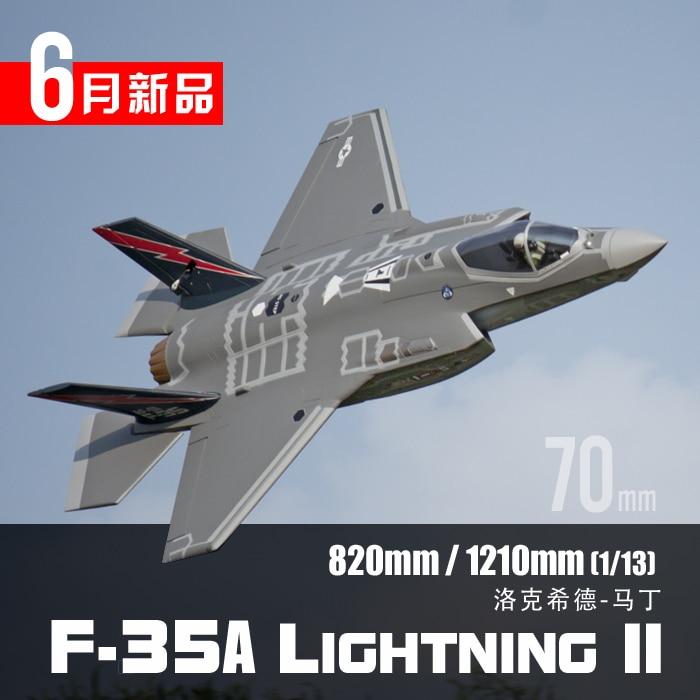 Modèle de jet d'avion de la foudre 70mm V3 RC de F-35 de Freewing nouvelle version en 2019