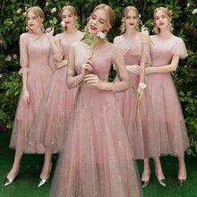 יופי אמילי קו תחרה אדום שושבינה שמלות 2019 ארוך לנשים חתונה מסיבת נשף נשים שמלות