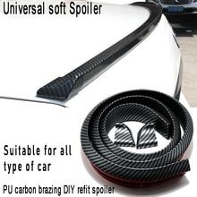 Универсальный автомобильный Тип паста Установка мягкий спойлер PU углеродный пайка DIY ремонт автомобиля задний спойлер подходит для всех типов автомобиля