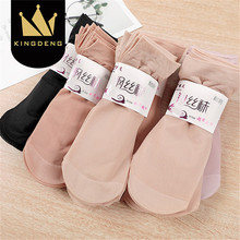 KingDeng Fashion Design Stockings Harajuku Sexy for Women Office Wear Lolita Ankle Japanese Crystal Pop Korean Style