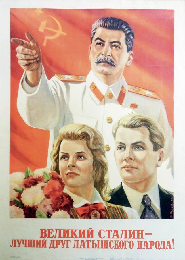 Нарисовать, открытка сталин и дети