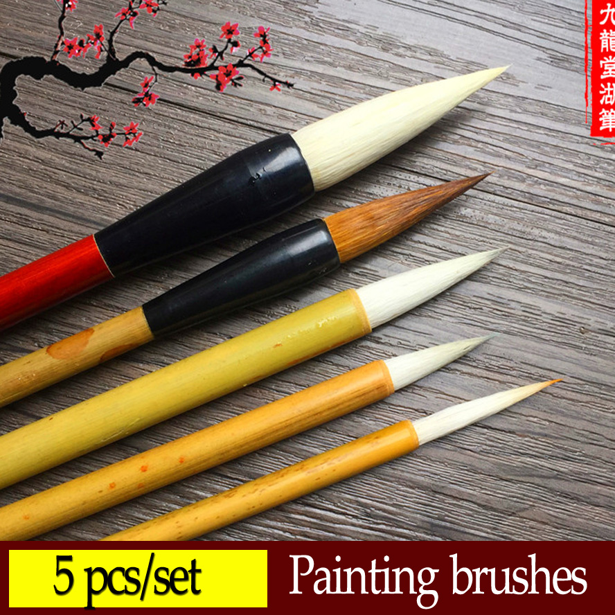 5 pcs/set Chinese Calligraphy Brushes Mixed hair brush pen bamboo penholder for artist painting calligraphy Art supplies 2pcs set chinese painting book album of zheng banqia bamboo orchid master brush ink art