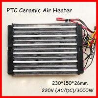 PTC Электрический обогреватель воздуха 3000 Вт ACDC 220 В 230*150 мм поверхности изоляции осушения инкубатор