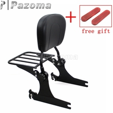 Motorcycle Motorbike Adjustable Detachable Backrest Sissy Bar Luggage Rack for Harley Dyna FXD FXDC FXDL FXDX 2002-2005
