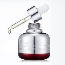 MIZON Night Repair Seruming Ampoule 30ml High Quality Luxury Korean Facial Cream Serum Skin Care Anti-aging Face Lifting Firming