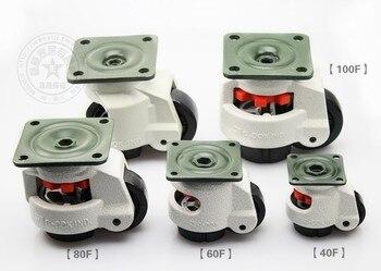 Rodas resistentes giratórias da levantar da máquina