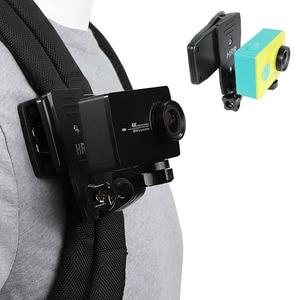Image 1 - Rotary Clamp Mount Backpack Rec mounts Clip for Xiaomi Yi 4K Xiaoyi Lite MI Mijia 4K Mini GoPro SJCAM Sport Camera Accressories