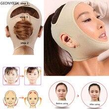 Тонкая маска для лица для похудения, бандаж для ухода за кожей, форма ремня и подтяжки, уменьшенная двойная маска для лица и подбородка, осветляющая повязка для лица