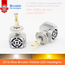 Free Shipping  40W 2Pcs Bi-color LED Headlights For All Vehicles Replace Halogen Plug And Play Low Beam Car Light Retrofit